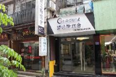 Onederz Hostel Hangzhou, Hangzhou