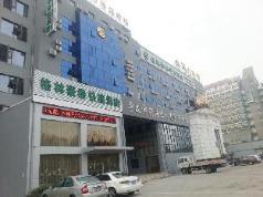 GreenTree Inn Zhejiang Ningbo Luotuo Town Haixin City Express Hotel, Ningbo