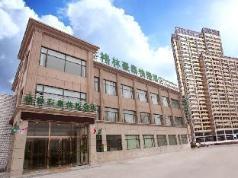 GreenTree Inn Tianjin Jinnan Xianshuigu Nnhuan Road Express Hotel, Tianjin