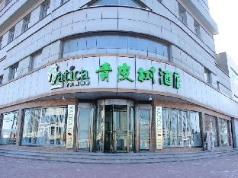Vatica Tianjin Jinghai Bus Station Home World Plaza Hotel, Tianjin