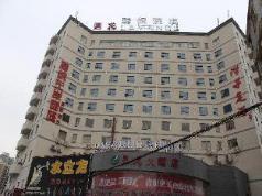 Lavande Hotel Changsha High-Speed Rail Station Shu Mu Ling Branch, Changsha