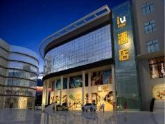 IU Hotel Chongqing Jiefangbei Center Branch, Chongqing