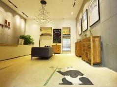 Chengdu Travelling With Hotel, Chengdu