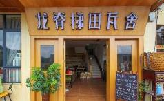 PingAn TravellingWith Hostel, Guilin