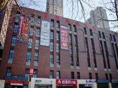 7 Days Inn Shijiazhuang Develop Zone Tianshan Street Xueyuan Road, Shijiazhuang