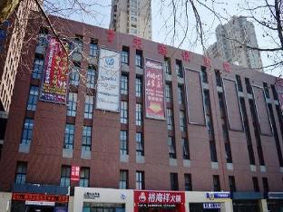 7 Days Inn Shijiazhuang Develop Zone Tianshan Street Xueyuan Road