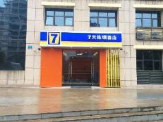7 Days Inn Chongqing Beibei New District Light Rail Station Branch, Chongqing