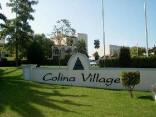 科利纳乡村酒店