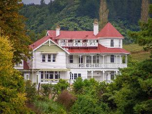 Best guest rating in Waitomo ➦ Caves Motor Inn takes PayPal
