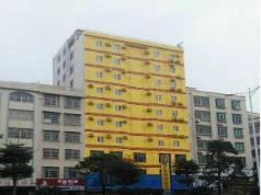 7 Days Inn Maoming Gaozhou West Gaoliang Road Branch, Maoming