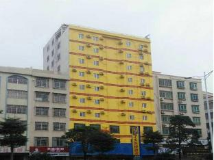 7 Days Inn Maoming Gaozhou West Gaoliang Road Branch