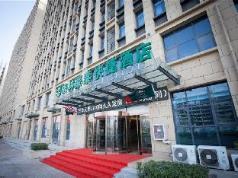 GreenTree Henan Luoyang Kaiyuan Road Guanlin Express Hotel, Luoyang