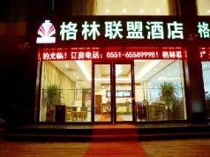GreenTree Alliance Anhui Hefei North Second Ring Fuyang North Road Hotel, Hefei