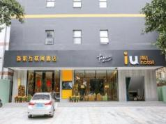 IU Hotel Guangzhou Chimelong Safari Park Branch, Guangzhou