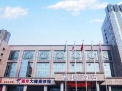 Lavande Hotel Shijiazhuang Museum Branch, Shijiazhuang