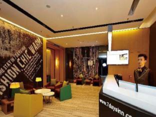 IU Hotel Anyang West Train Station Branch Аньян