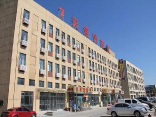 7 Days Inn Tianjin Hebei University of Technology Beichen Shuangkou Branch