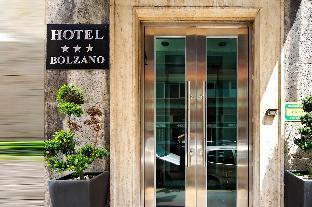 博尔扎诺酒店