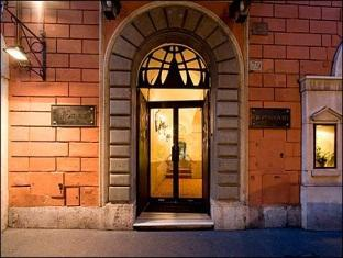 Hotel Internazionale Rome - Entrance