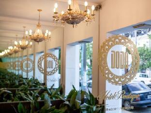 Hotel Boutique Dodo
