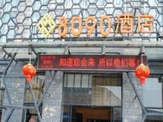 Xiamen 8090 Hotel Exhibition Branch, Xiamen