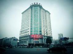 7 Days Inn Taixing Zhongxing Road Branch, Taizhou (Jiangsu)