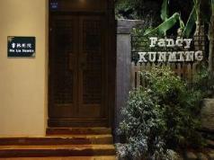 Kunming Shulin Mansion, Kunming