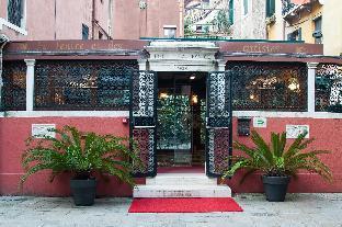 Reviews Hotel La Fenice et Des Artistes