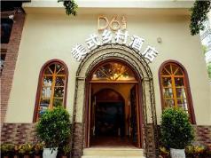 D6 Hotel Tong zilin, Chengdu