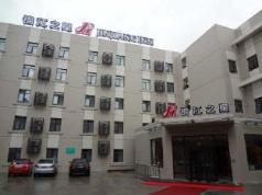 Jinjiang Inn Lin Hai Chong He Men Hotel, Taizhou (Zhejiang)