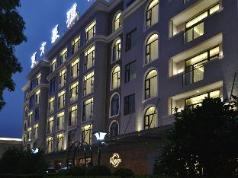 Muyra Hotel Shanghai, Shanghai