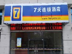 7 Days Inn Shanghai Minhang Dongchuan Road Jiaotong University Branch, Shanghai