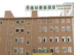 GreenTree Inn ShanDong Yantai Yantai University Business Hotel, Taian
