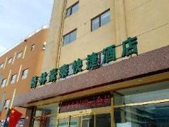 GreenTree Inn Beijing Chaoyang Beiyuan Beijing Meeting Center Express Hotel, Beijing