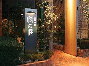 이즈모 로얄 호텔 image
