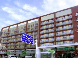 GreenTree Inn HeiBei Tangshan Nanhujindi Business Hotel