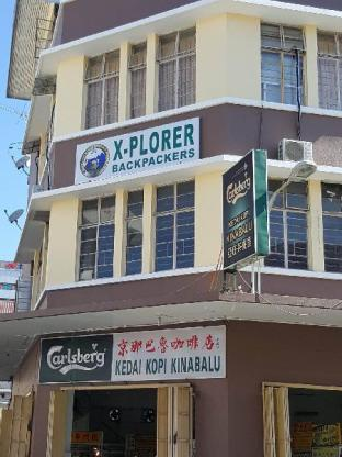 X-Plorer Backpackers (New Wing), Kota Kinabalu, Malaysien