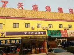 7 Days Inn Beijing South Railway Station South Square Yangqiao Branch, Beijing