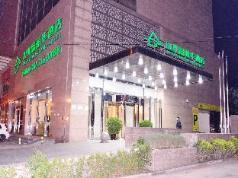 CYTS Shanshui Trends Hotel Shenyang Fulihua, Shenyang