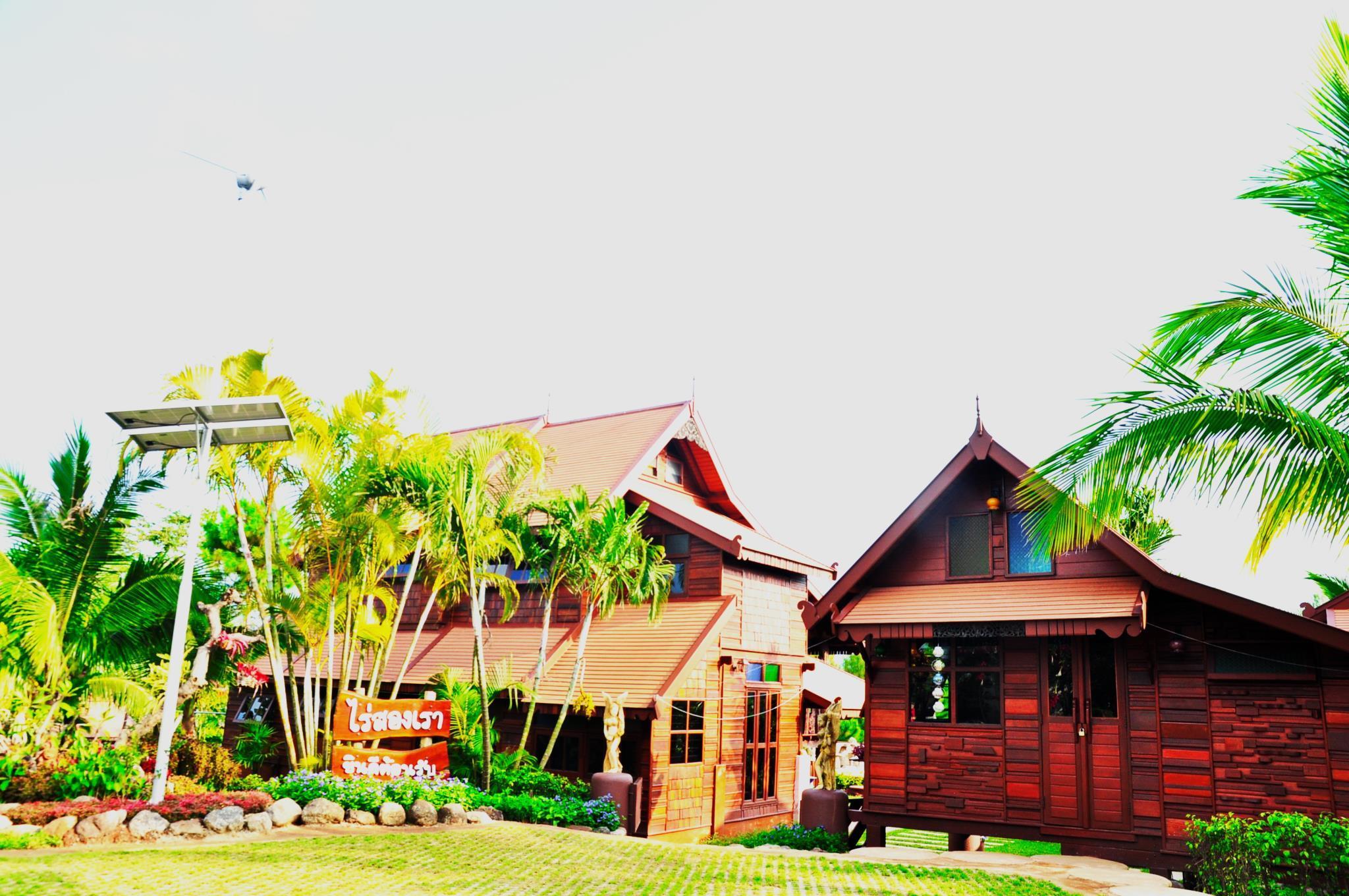 Raisongrao Resort Khao Kho,ไร่สองเรา รีสอร์ต เขาค้อ