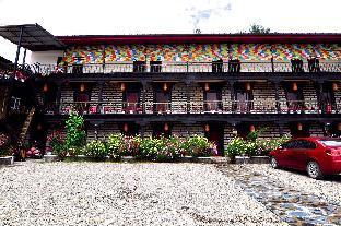 Daocheng Manju Saka Boutique Inn