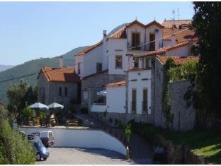 Booking Now ! Hotel Rural Quinta da Geia