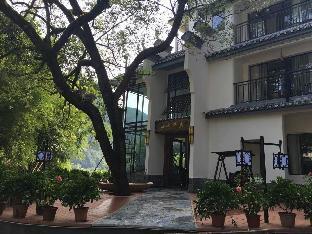 Guilin Beigui Hotel photo 2