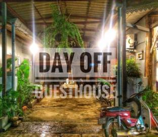 デイ オフ ゲストハウス Day off guesthouse