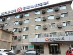 Jinjiang Inn Select Shenyang Railway Station South Taiyuan Street, Shenyang