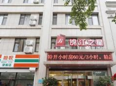 Jinjiang Inn Dandong Yalvjiang Xingwu Road, Dandong