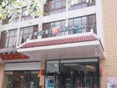Jinjiang Inn Pinshang Xian Hongmiaopo Daxing East Road Branch, Xian