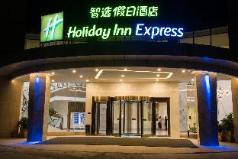 Holiday Inn Express Guangzhou Baiyun Airport, Guangzhou