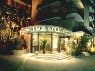 鮑比行政酒店