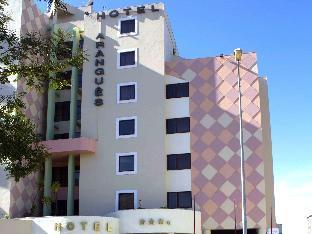 阿兰古斯酒店